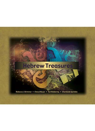 hebrewtreasures