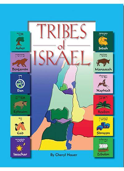 tribesofisrael