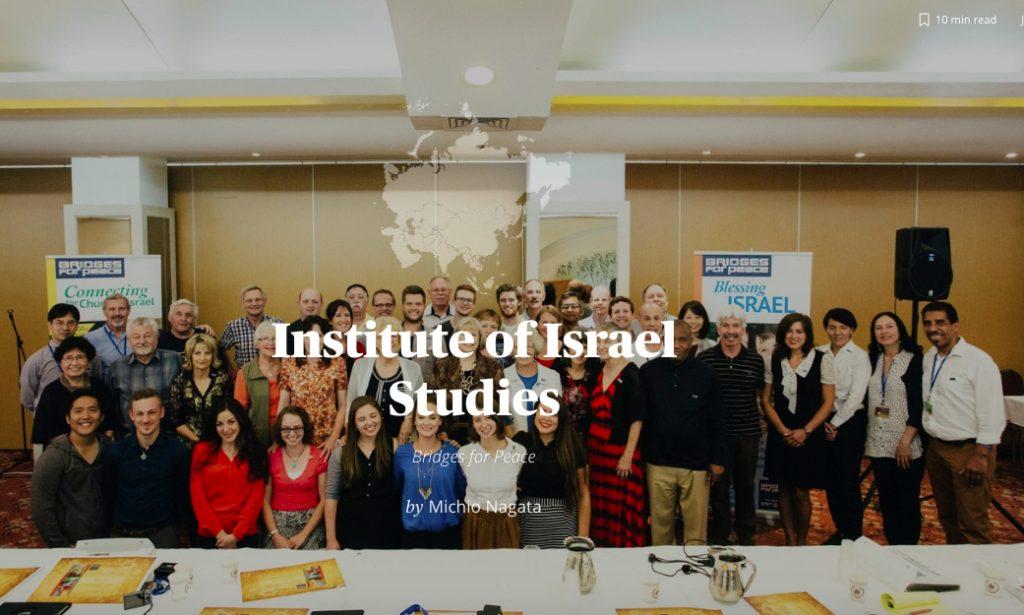 iis-2015-group-photo